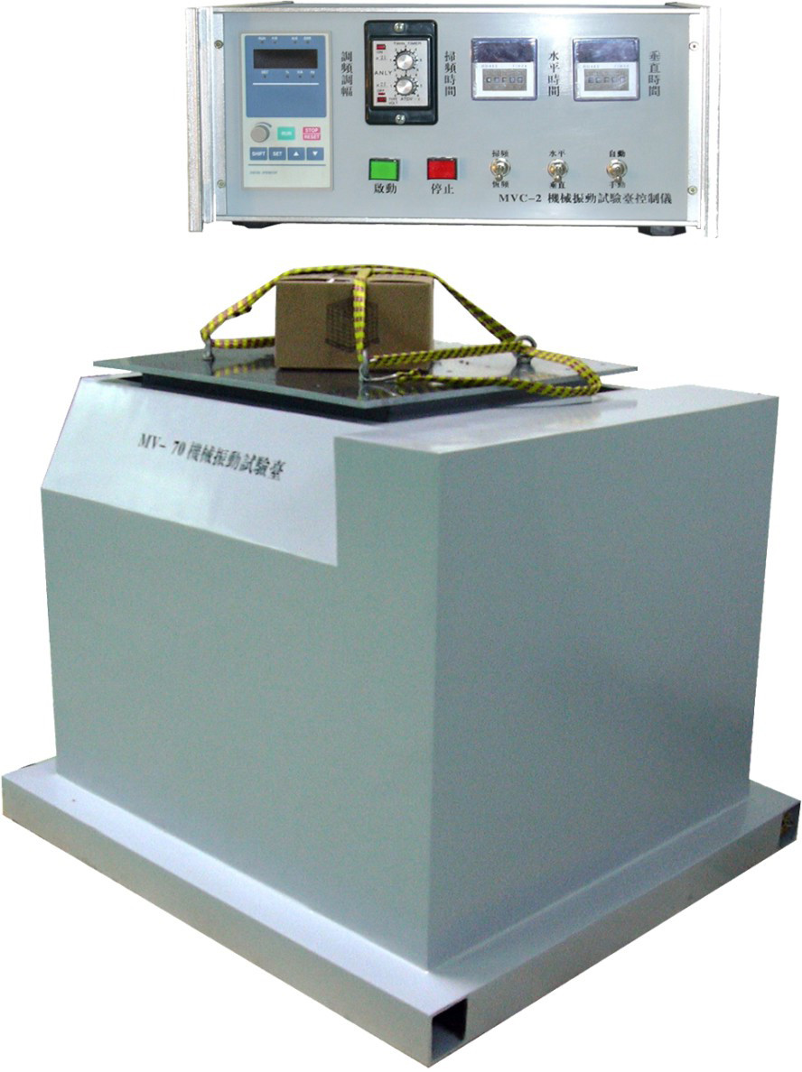 Vibration Endurance Packaging Drop Test Machine for Electronic Unit 3 Phase
